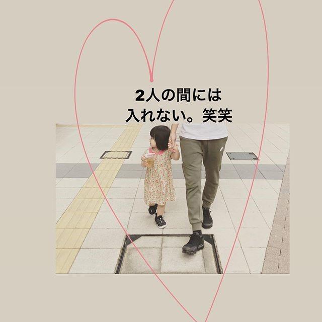 田中理恵と旦那と子供