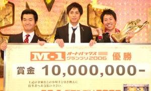 徳井義実のM1優勝のころ