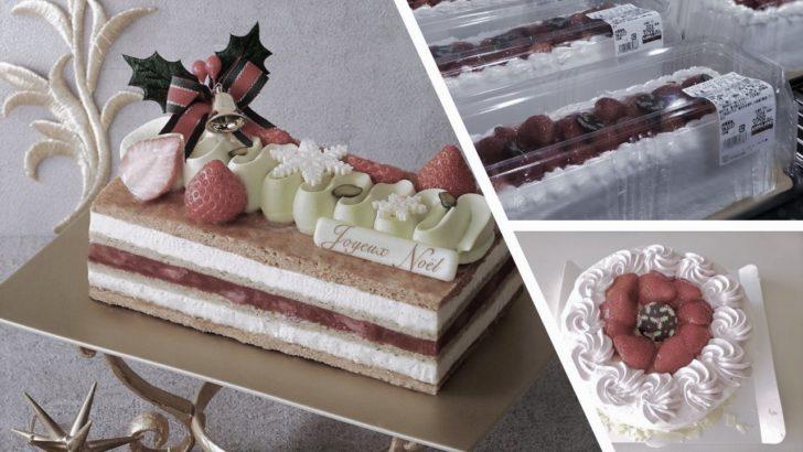 コストコのクリスマスケーキ2020