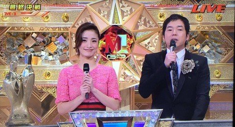 上戸彩のM1歴代衣装・ドレス画像:2017年