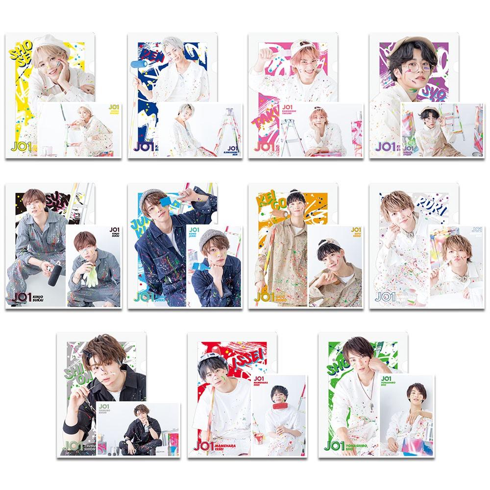 12月/JO1一番くじF賞:クリアファイル&フォトカード