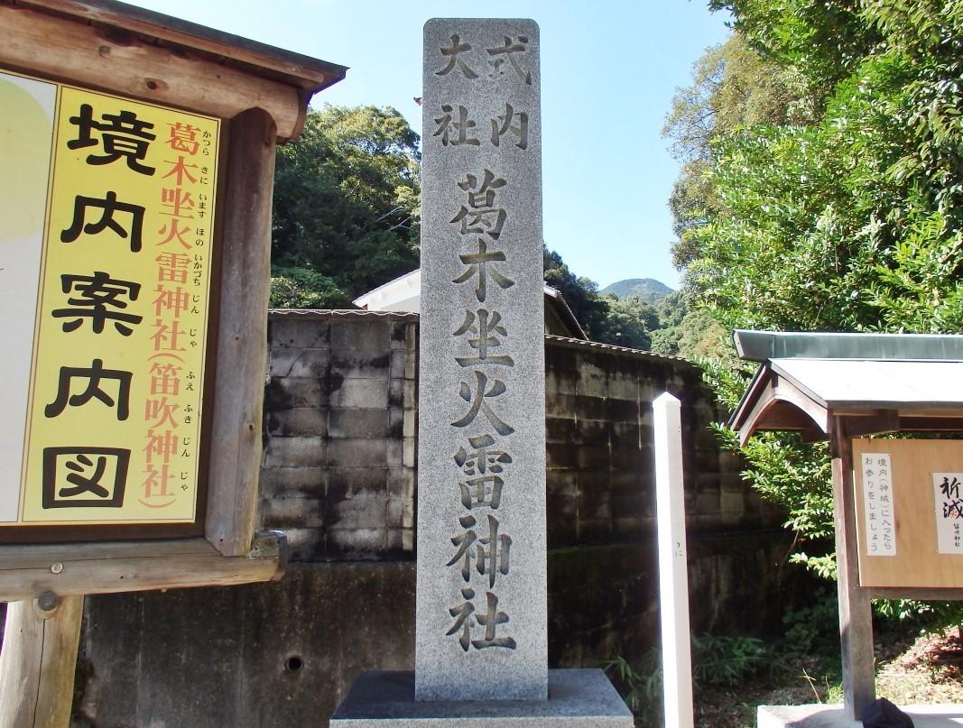 鬼滅の刃の聖地・奈良