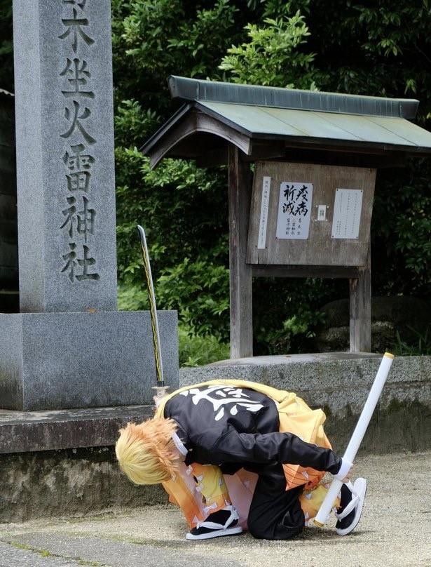 鬼滅の刃の聖地・奈良・葛木坐火雷神社