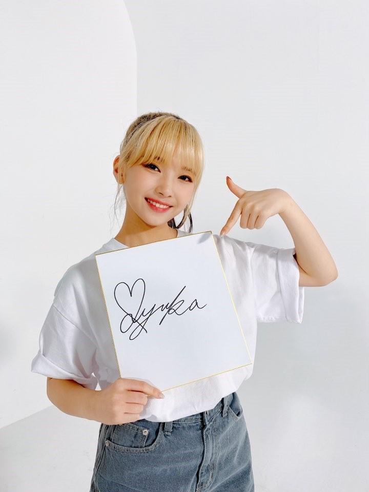 NiziUマユカのサイン