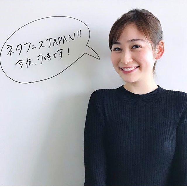 岩田絵里奈の胸のカップサイズ