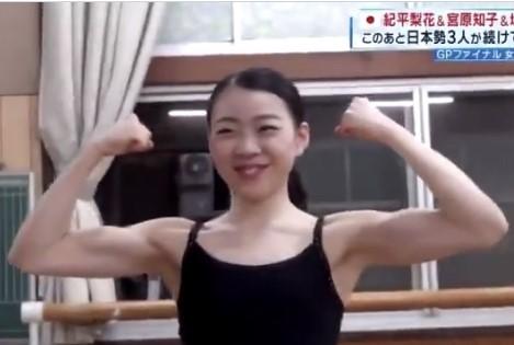 紀平梨花の筋肉