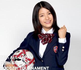 高校サッカー歴代マネージャー