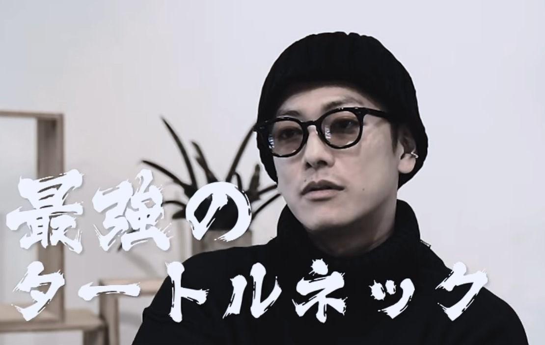佐藤健のタートルネック