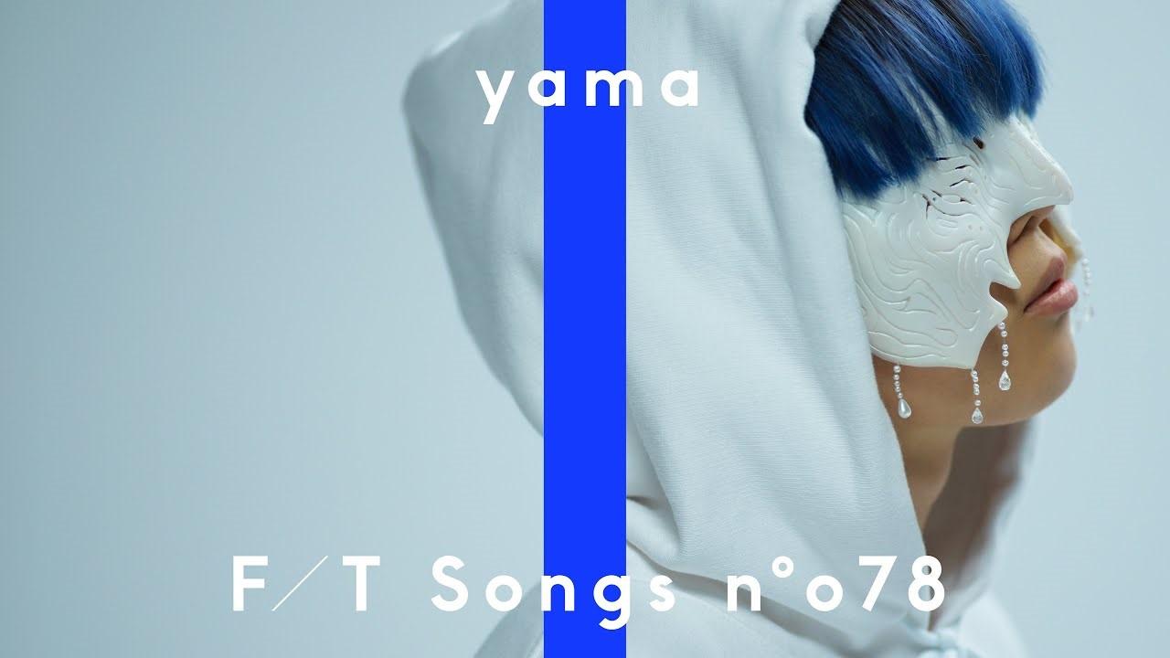 歌手yamaの顔
