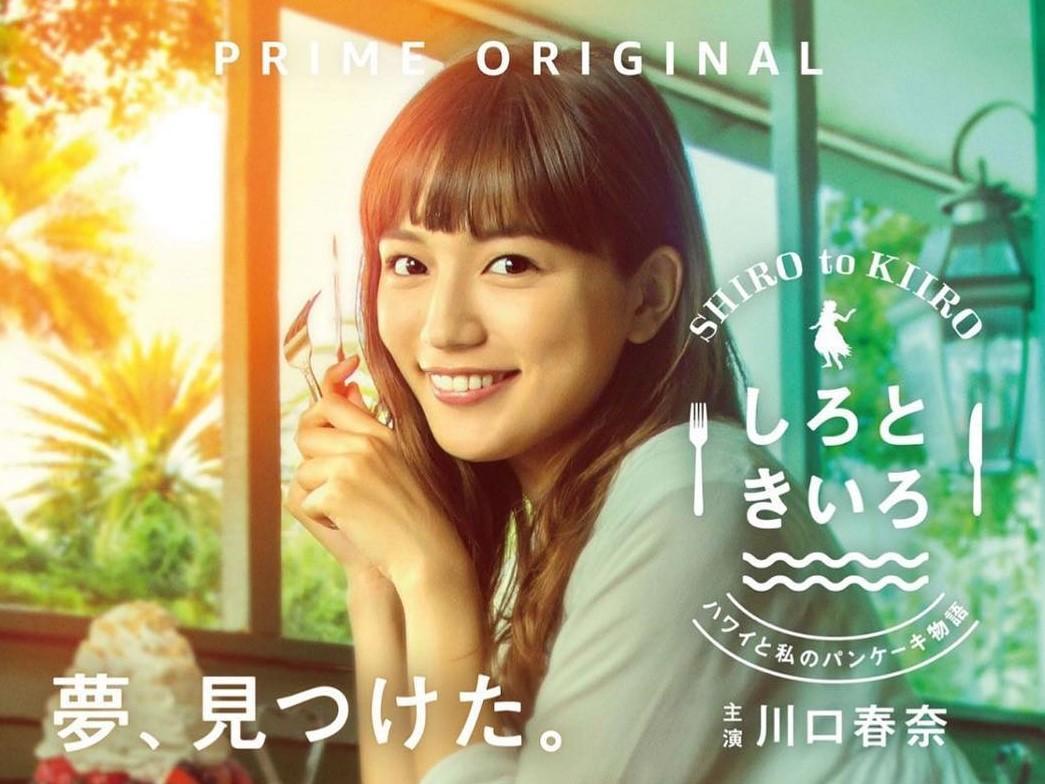 川口春奈と横浜流星の共演歴・初共演作