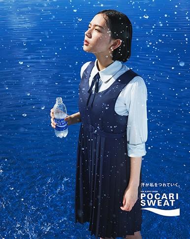 ポカリスエットCM女優・最新2021は中島セナ