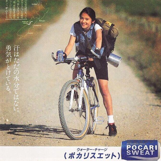 ポカリスエットCM歴代女優:1995年 中山エミリ