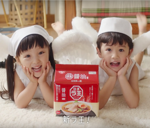 北平妃璃愛のCM動画・日清食品 ラ王