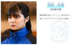 ドラマ「ドラゴン桜2」原作にいないオリジナルキャラクター清野利恵(きよの りえ)