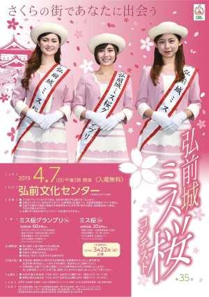 小山内鈴奈アナのバストサイズ・3サイズ