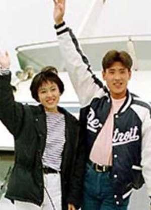 新庄剛志の昔の写真:結婚