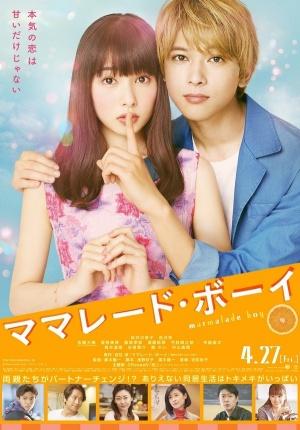 桜井日奈子の顔が変わった2018