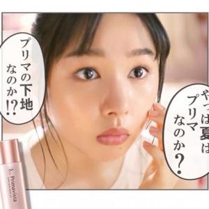 桜井日奈子の顔が変わった2020