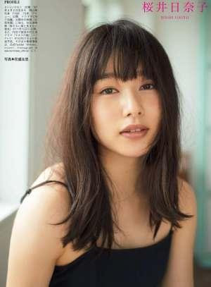 桜井日奈子の胸のカップサイズ