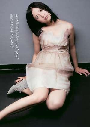 吉高由里子の写真集